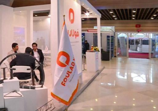 درخشش دستاوردهای تولیدکنندگان داخلی در نمایشگاه بین المللی صنایع معدنی