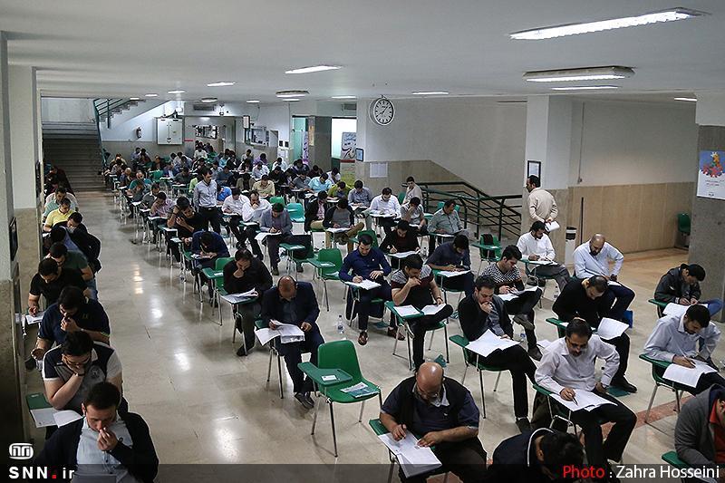 ثبت نام آزمون سراسری سال 99 از امروز 16 بهمن ماه آغاز می شود