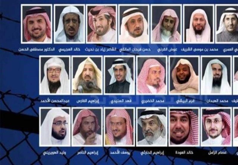 انتشار جدیدترین فهرست زندانیان سیاسی در عربستان