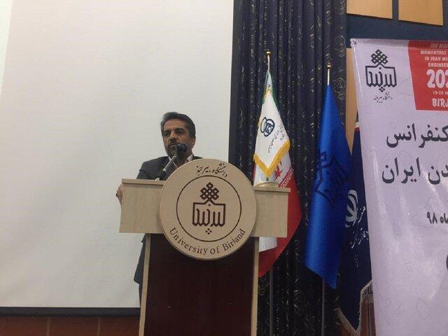 صنایع معدنی 52 درصد صنعت خراسان جنوبی را تشکیل می دهند