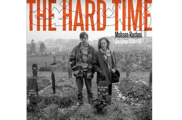 عکس های جنگ بوسنی پس از 20 سال منتشر می گردد، زمان سخت به روایت هنرمند ایرانی