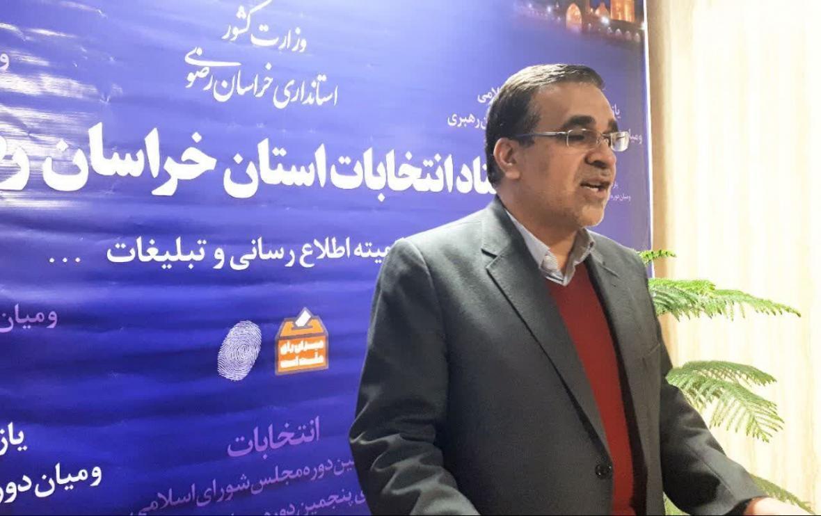 خبرنگاران انتخابات در پنج حوزه انتخابیه خراسان رضوی یک ساعت دیگر تمدید شد
