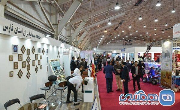 سوالاتی که درباره نمایشگاه بین المللی گردشگری ایران مطرح شدند