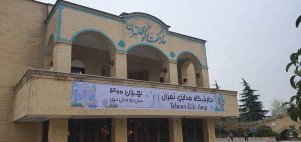 خبرنگاران نمایشگاه صنایع دستی هدایایی تهران تا هفتم اردیبهشت دایر است