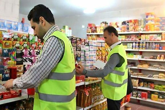 طرح نظارت بر بازار ماه رمضان آغاز شد