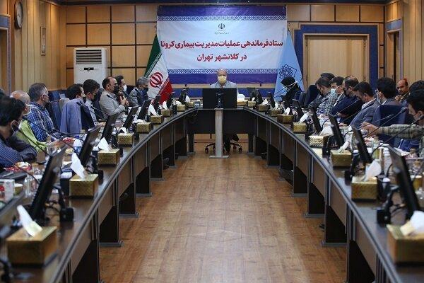 تهران گرفتار پیک پنجم کرونا شده است، افزایش بیماران سرپایی